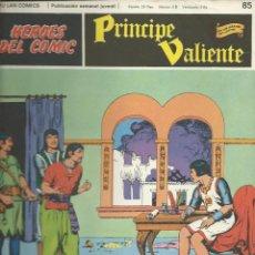 Cómics: PRÍNCIPE VALIENTE Nº 85 BURU LAN. Lote 215739032