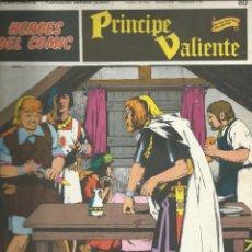 Cómics: PRÍNCIPE VALIENTE Nº 80 BURU LAN. Lote 215740635