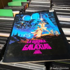 Cómics: REVISTA COMIC LA GUERRA DE LAS GALAXIAS STAR WARS 1977. Lote 218029346
