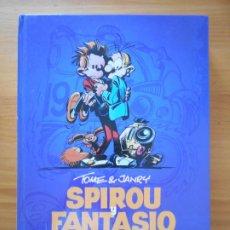 Cómics: SPIROU Y FANTASIO INTEGRAL Nº 13 - 1981 - 1983 - TOME & JANRY - DIBBUKS - TAPA DURA (CC). Lote 218377638