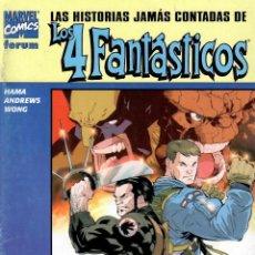 Cómics: LAS HISTORIAS JAMÁS CONTADAS DE LOS 4 FANTÁSTICOS. FORUM 2001. LA COSA Y LOBEZNO. Lote 218657857