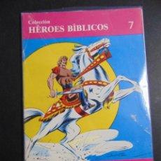 Cómics: HÉROES BÍBLICOS Nº 7. Lote 218667610