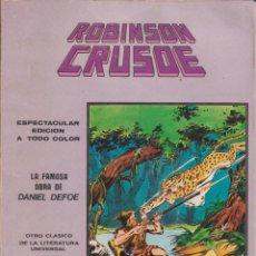 Cómics: CÓMIC MUNDI COMICS CLÁSICOS Nº 7 ED.VÉRTICE (COLOR). Lote 218842231