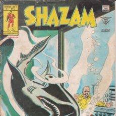 Cómics: CÓMIC DC SHAZAM V.1 Nº 6 ED.VÉRTICE. Lote 218844757