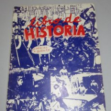 Comics: COMIC LIBRO DE HISTORIA, DE BOCA EN BOCA 1977, INTRODUCCIÓN MANUEL VAZQUEZ MONTALBAN. Lote 219019525