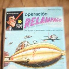 Cómics: OPERACION RELAMPAGO -STEVE CONTRA DR. YES -STEVE POPS JACQUES DEVOS. Lote 219161527