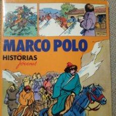 Cómics: MARCO POLO. HISTORIAS JÓVENES. 1980. EVEREST. UN NIÑO DE VENECIA. Lote 219771221