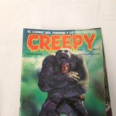 Fumetti: CREEPY. Lote 219918273