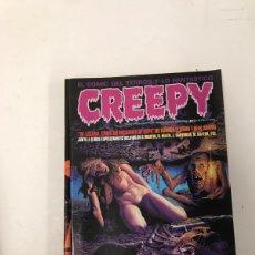Cómics: CREEPY. Lote 219919136