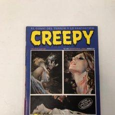 Cómics: CREEPY. Lote 219921975
