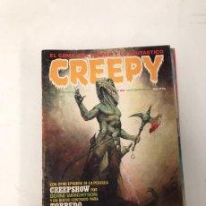 Cómics: CREEPY. Lote 219922063