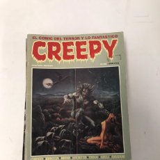 Cómics: CREEPY. Lote 219922125