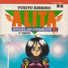 Cómics: COMIC MANGA ALITA ANGEL DE COMBATE Nº 4 ED.PLANETA 1994.. Lote 220248533