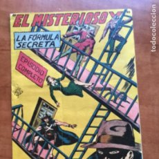 Cómics: MISTERIOSO X NÚMERO 6. Lote 220269956