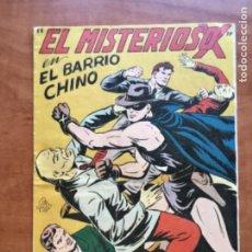 Cómics: MISTERIOSO X NÚMERO 10. Lote 220270505