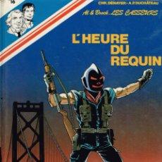 Comics: LES CASSEURS Nº 16.L´HEURE DU REQUIN.EDITIONS DU LOMBARD,(PROCEDE BIBLIOTECA,FRANCÉS). Lote 221320876