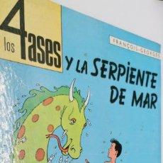 Cómics: LOS 4 ASES Y LA SERPIENTE DE MAR. OIKOS TAU. 1969 .2ª EDICIÓN. Lote 221707237