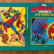 Cómics: ¡¡LIQUIDACION COMIC 2 EUROS!! PEDIDO MINIMO 5 EUROS - EL HOMBRE ARAÑA CONTRA LA ANTORCHA - GCH1. Lote 221776496