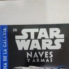 Cómics: LIBRO ENCICLOEDIA DE LA GALAXIA 4 STAR WARS NAVES Y ARMAS. Lote 221852741
