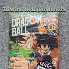 Cómics: DRAGON BALL Z A TODO COLOR COMIC LA NACION ED. 2020 - AKIRA TORIYAMA. Lote 221858231