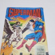 Cómics: COMIC SUPERMAN EDICION LIMITADA PARA COLECCIONISTAS. Lote 222016410