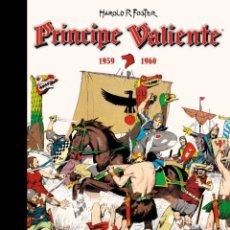 Cómics: EL PRINCIPE VALIENTE 1959-1960 - DOLMEN / TAPA DURA / HAROLD FOSTER. Lote 293664778