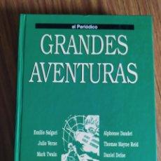Cómics: GRANDES AVENTURAS, TOMO 3 DE JOYAS LITERARIAS JUVENILES. EDITA EL PERIÓDICO.. Lote 222234211