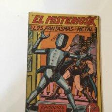 Cómics: MISTERIOSO X NÚMERO 17. Lote 222436313