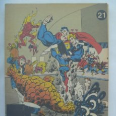 Cómics: LOS COMIC DE EL SOL , Nº 1 : SUPERMAN VS. LOS 4 FANTASTICOS .MARVEL COMICS FORUM , ETC. Lote 222606242