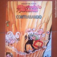 Cómics: MORTADELO Y FILEMÓN CONTRABANDO 1997. Lote 222886758