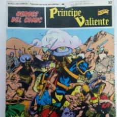 Cómics: PRINCIPE VALIENTE Nº 32 - EL MUCHACHO AMBICIOSO. Lote 223218545