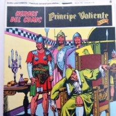Cómics: PRINCIPE VALIENTE Nº 8 - EL TIRANO. Lote 223218680