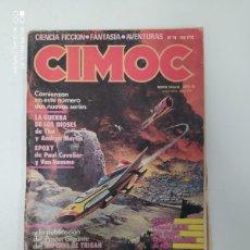 Cómics: CIMOC. Lote 223293556