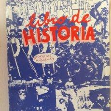 Comics: COMIC LIBRO DE HISTORIA Nº 1. INTRODUCCIÓN DE VÁZQUEZ MONTALBÁN. DE BOCA EN BOCA 1977. Lote 223518001