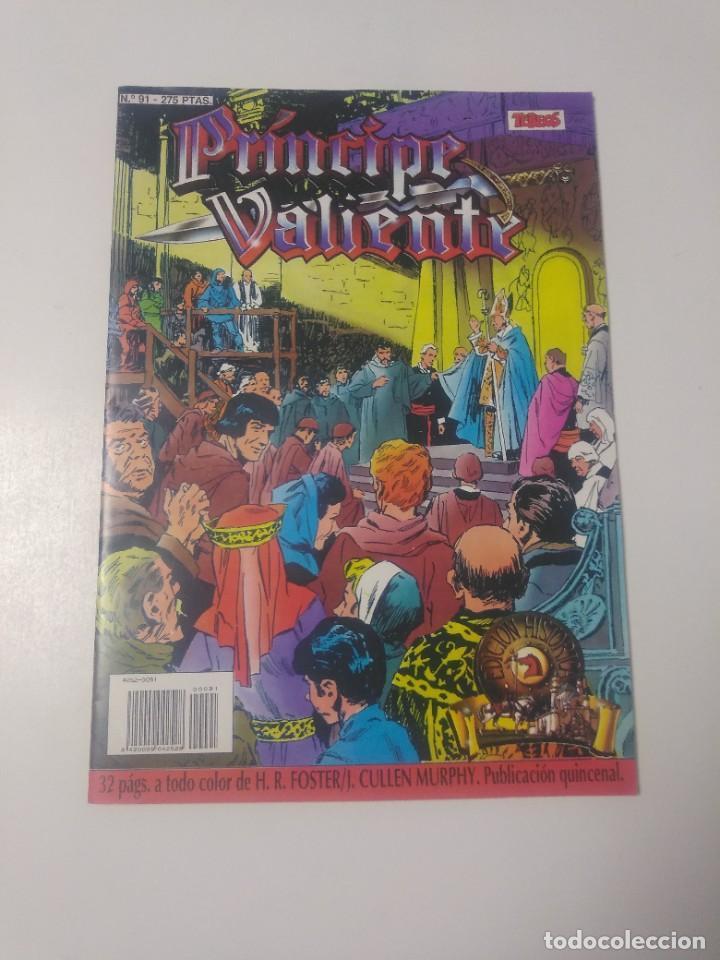 Cómics: Colección El Príncipe Valiente Edición Histórica Completa 91 Cómics 1988 Ediciones B - Foto 16 - 224519011