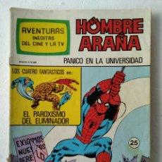 Comics: AVENTURAS INEDITAS DEL CINE Y LA TV N° 25. Lote 224867706