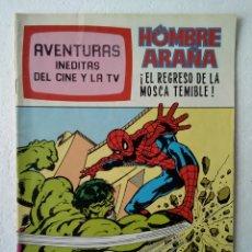 Comics: AVENTURAS INEDITAS DEL CINE Y LA TV N° 10. Lote 224868387
