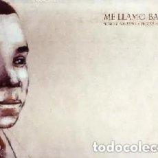 Cómics: ME LLAMO BARRO - ED. DE PONENT - CARTONE - IMPECABLE - OFM15. Lote 225761636