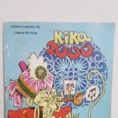 Cómics: KIKO 2000 - UN NUEVO AMIGO N° 10 EDICION ALONSO 1975. Lote 226379660