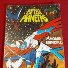 Fumetti: BATALLA DE LOS PLANETAS Nº 1 - MOMIA ESPACIAL. Lote 228602775