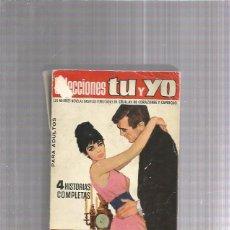 Fumetti: NOVELA GRAFICA ROMANTICA SELECCIONES TU Y YO 4 HISTORIAS. Lote 229498010