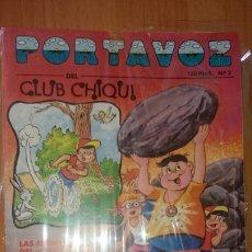 Cómics: REVISTA PORTAVOZ DEL CLUB CHIQUI, NÚMERO 2, INCLUYE PUZZLE. Lote 230173985