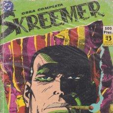 """Cómics: CÓMIC DC """" SKREEMER """" TOMO Nº 1 ( OBRA COMPLETA NºS 1 A 6 ) ED, ZINCO ( RETAPADO ). Lote 231173545"""