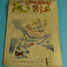Cómics: LING LING !. REVISTA MISIONAL ILUSTRADA PARA NIÑOS. Nº 72 FEBRERO 1950. Lote 231203800