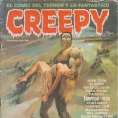 "Cómics: CÓMIC ` CREEPY "" Nº 32 ED. TOUTAIN "" LODELSCÒMICS "". Lote 232655165"