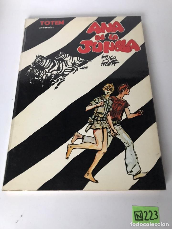 EL ÁFRICA COLONIAL DE ANA DE LA JUNGLA Y HUGO PRATT (Tebeos y Comics - Comics Colecciones y Lotes Avanzados)