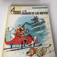 Cómics: LOS 4 ASES Y EL DRAGÓN DE LAS NIEVES. Lote 233895395