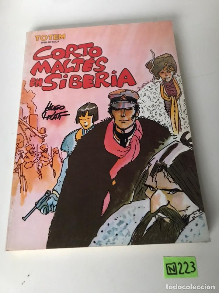 CORTO MALTÉS EN SIBERIA - TÓTEM (Tebeos y Comics - Comics Colecciones y Lotes Avanzados)