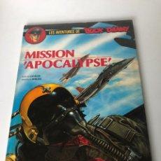 Cómics: MISSION APOCALYPSE. Lote 233898950