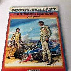 Cómics: MICHAEL VAILLANT - LA REVOLTE DES ROIS. Lote 234288120